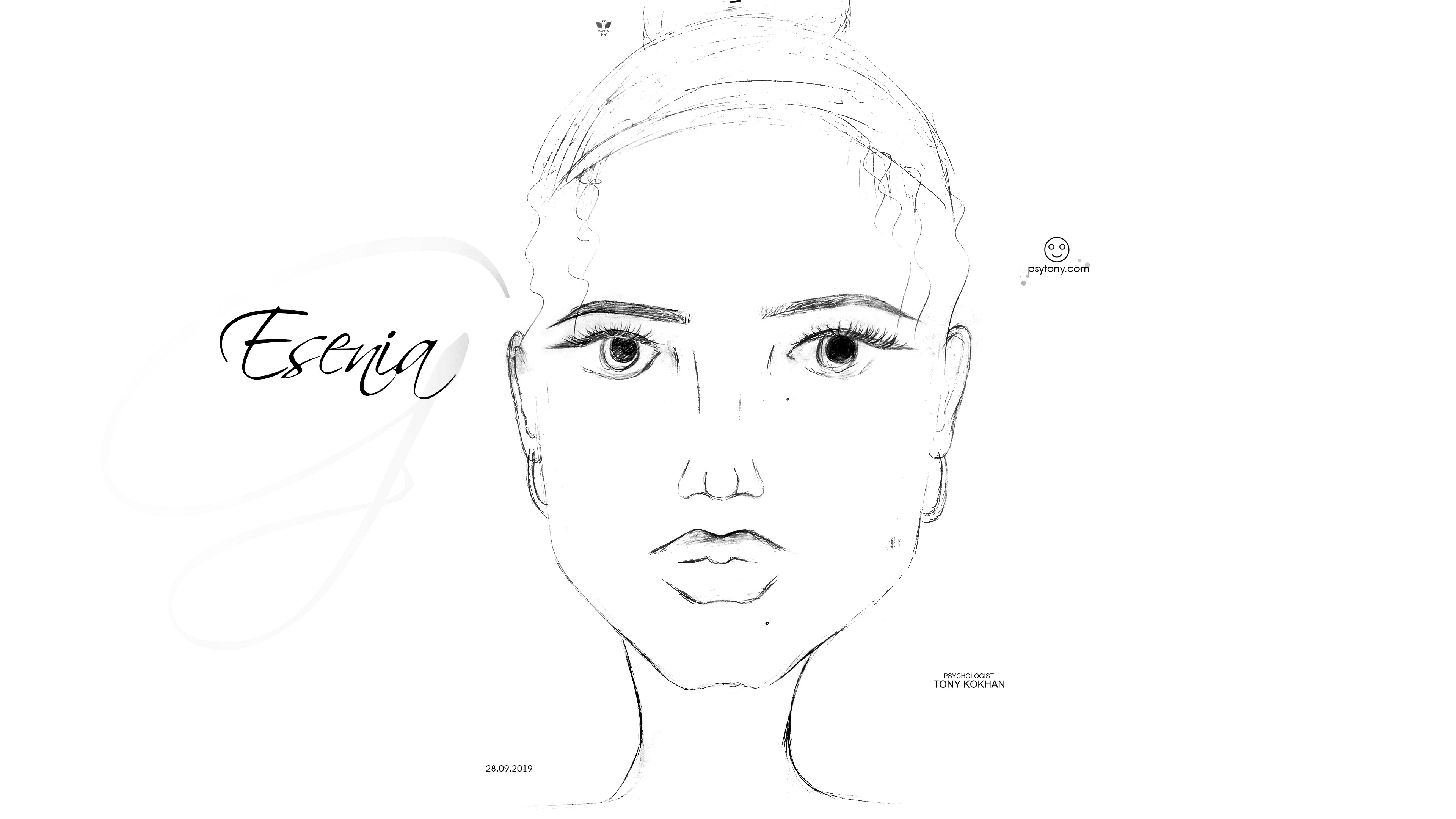 Esenia-Soul-Girl-Strict-Mother-Emotions-Glance-Portrait-Picture-Drawing-with-Pencil-2019-Black-White-Colors-4K-Wallpapers-by-Psychologist-Tony-Kokhan-www.psytony.com-image