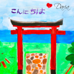 Daria Soul Girl Sacred Gate of Japan Torii Love Hello Souls Picture Drawing with Gouache 2019