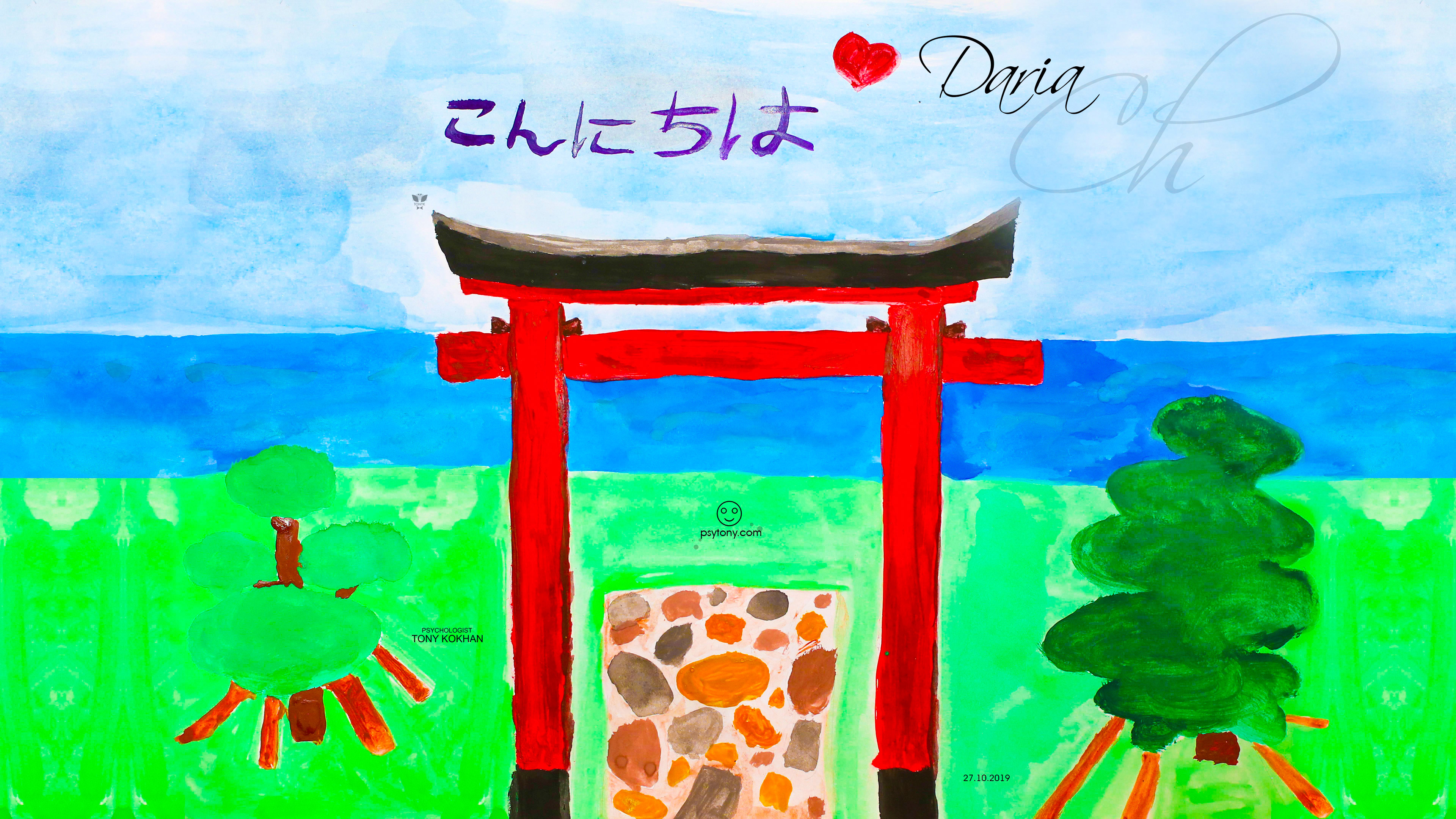 Daria-Soul-Girl-Sacred-Gate-of-Japan-Torii-Love-Hello-Souls-Picture-Drawing-with-Gouache-2019-Multicolors-4K-Wallpapers-by-Psychologist-Tony-Kokhan-www.psytony.com-image