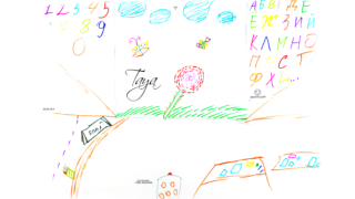Taya-Soul-Girl-Life-Games-Alphabet-Flower-Sky-Butterfly-Digits-Picture-Drawing-with-Markers-2019-Multicolors-4K-Wallpapers-by-Psychologist-Tony-Kokhan-www.psytony.com-image
