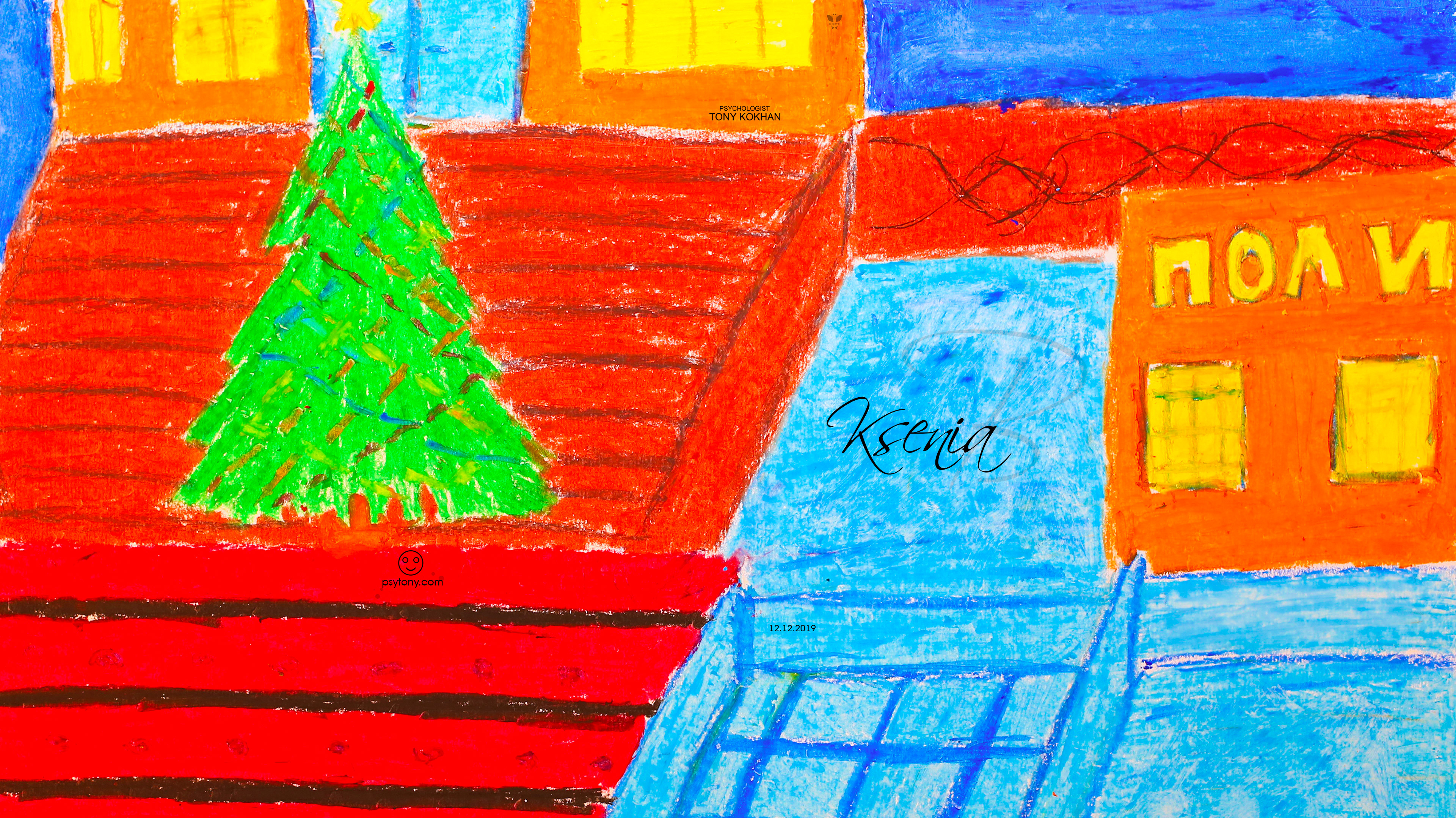 Ksenia-Soul-Girl-Christmas-Tree-Area-Amursk-City-Russia-Police-Picture-Drawing-with-Pastel-2019
