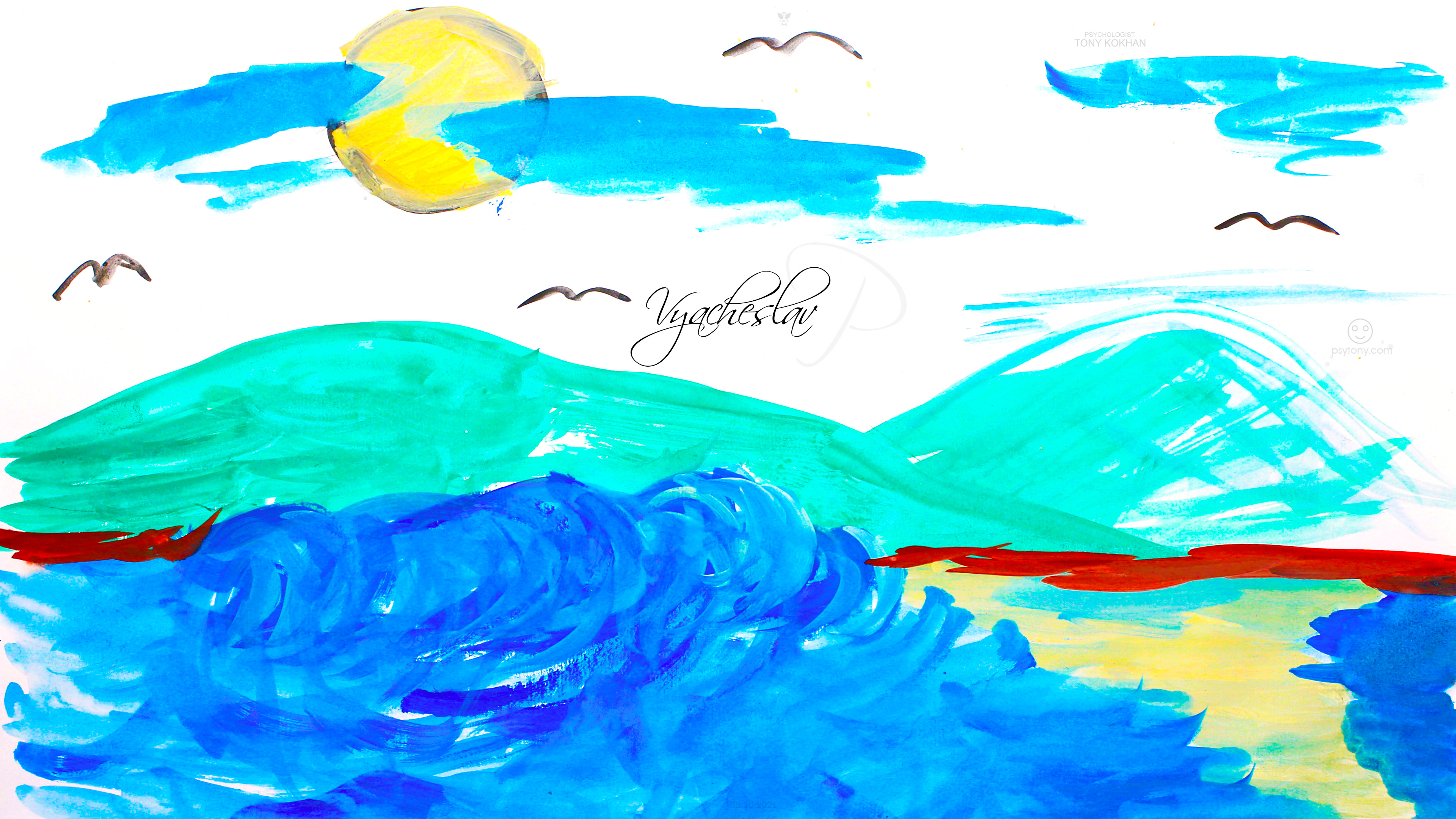 Vyacheslav-Soul-Boy-Moon-Water-Fish-Curve-Reflection-Four-Bird-Green-Whale-Mountains-Water-Waves-Art-2021-Multicolors-4K-Wallpapers-by-Psychologist-Tony-Kokhan-www.psytony.com-image